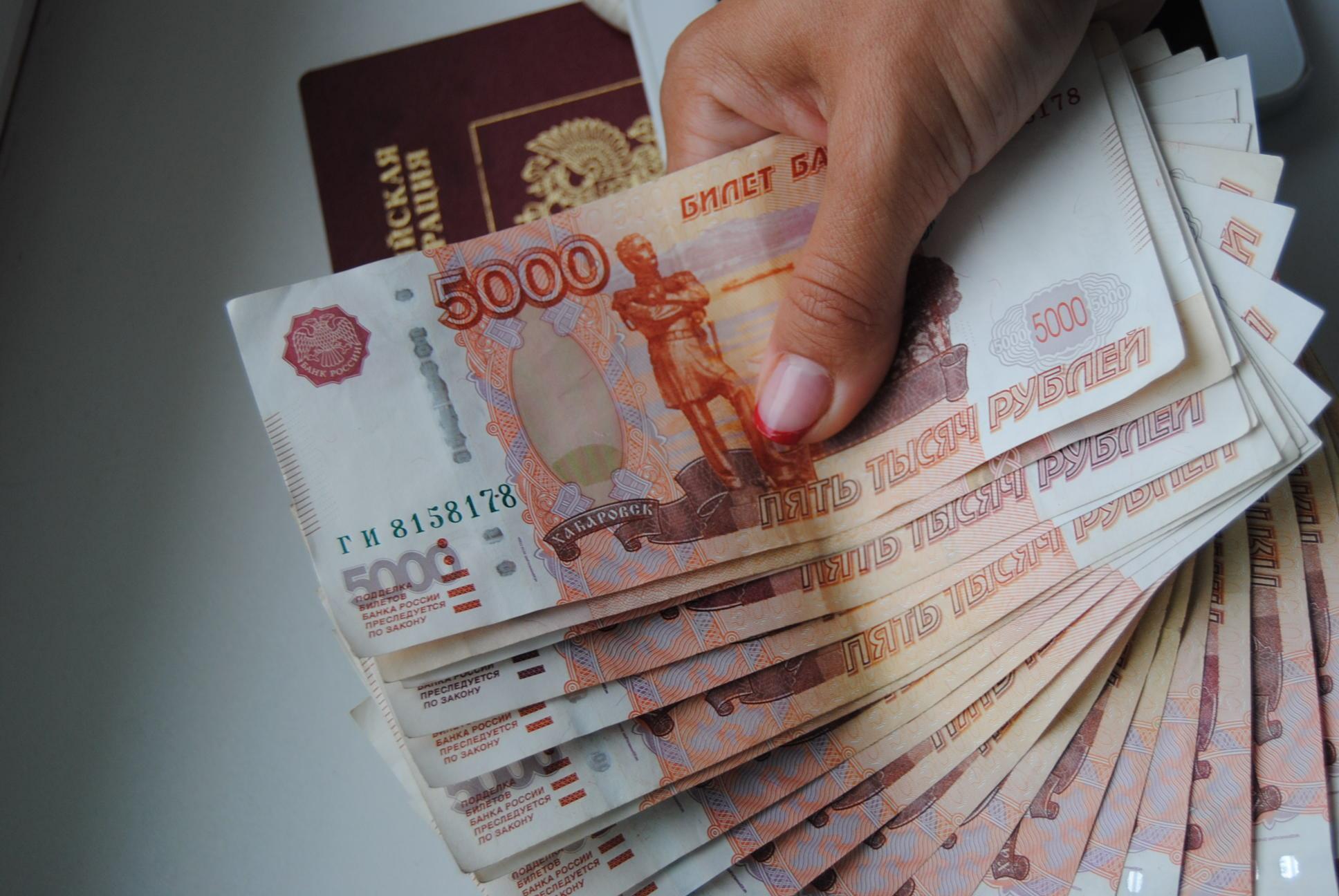 Деньги в долг в бобруйске круглосуточно