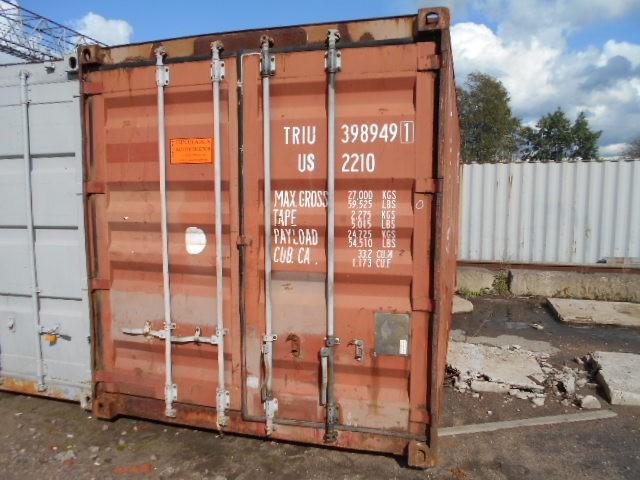 Купить контейнер 20 футов бу в Сикон СПб