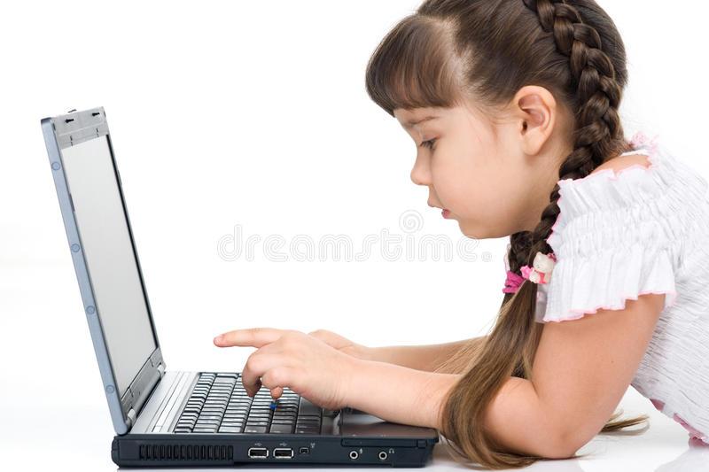 Детская школа программирования .